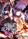 return of-the-legendary-spear-knight